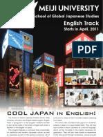 English Track