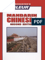 Mandarin Reading Booklet I