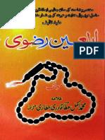 Arbaeen'e Razavi [Urdu]