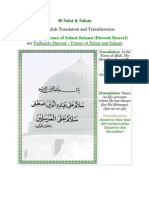40 Durood With Meaning Transliteration
