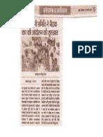Neo dalit celebration in Koderma