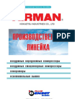 airman_power_generators_rus.pdf