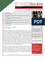 The Jamestown Foundation - China Brief - Volume 10 Issue 12 - Gordon G. Chang - U.S.-china Strategic