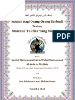Hadiah Bagi Orang-Orang Berbudi Tentang Mawani Takfier Yang Mutabar - Syaikh Muhammad Sali Walad Muhammad Al