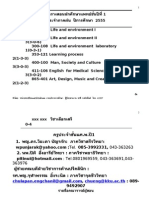 201252913208_798_7863_1.doc
