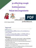 Antitussive_decongestant-antihistamine-2555.pdf
