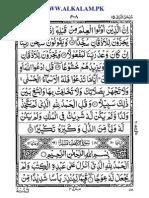 Sura Al-Kahf_Sura No. 18