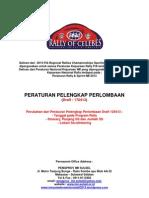 PERATURAN PELENGKAP PERLOMBAAN RALLY Of CELEBES 2013 - 170413 - 1640 hrs