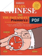 Barron's Learn Chinese