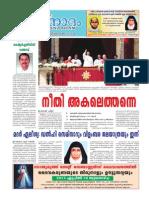 Jeevanadham Malayalam Catholic Weekly Apr07 2013