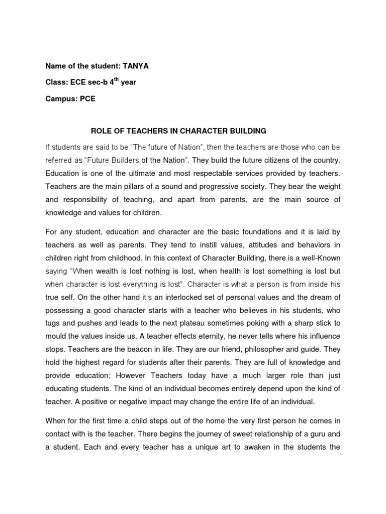 essay on the duties of a good student
