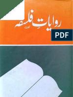 Riwayat-E-Falsafa (Story of Philosophy)