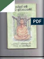 Yesus Nam Budhdha Shrawakayano