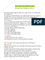 How to Improve Quality of Tibetan Broadcast Programs Suggestions Oct 2012
