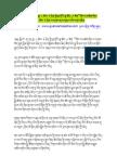 HHDL on Post Gadhen Phodrang Situation n Summary of Historical Background Aug 2012 Ladakh