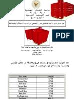 Presentation1_2 (1)