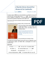 2nd Yr Japanese Charity Awarded for Mine Removal Work in Cambodia