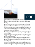 Wangdu Palace Bhutan on Fire June 24 2012