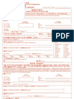 Library Application Form