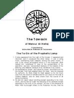 The Tawasin of Mansur Al Hallaj T r ans lated by Aisha Abd Ar -R ahman At -T ar jumana