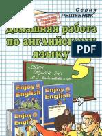 EnjoyEnglish3-5klass