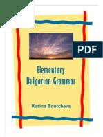 Osnove bugarske gramatike (engleski)