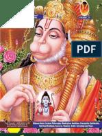 Spiritual Karma Magazine 57. Published by Swamiji Sri Selvam Siddhar-Dr Commander Selvam-Shiva Vishnu Temple