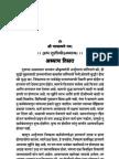 Geeta Adhyay 3