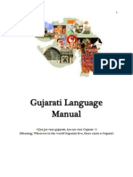 Gujarati Language Manual