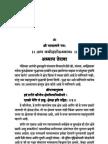 Geeta Adhyay 13