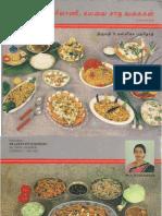 Pdf veg indian non recipes