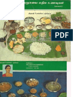 Chettinad Samayal Kurippu In Tamil Pdf