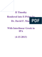 2 Timothy in E-Prime With Interlinear Greek in IPA 4-15-2013