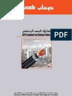 Dubai Cables XLPEpower Cat Web Site