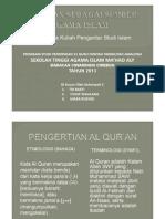 AL-QUR'AN SEBAGAI SUMBER AGAMA ISLAM