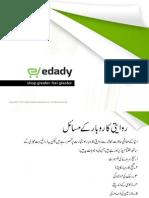 eDady Presentation Urdu.ppsx