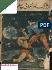 Arzang Aur Khlaee Pehalwan-Part-02-Muhammad Yonus Hasrat-Feros Sons-1975