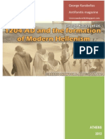 1204 AD and the Formation of Modern Hellenism