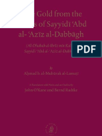 Ibriz-  Pure Gold From the Words of Sayyidi Abd Al Aziz Al Dabbagh