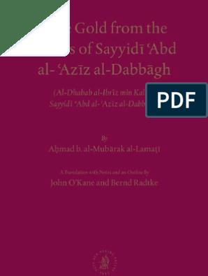Ibriz- Pure Gold From the Words of Sayyidi Abd Al Aziz Al