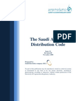 Saudi Arabia Distribution Code