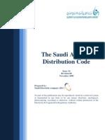 Saudi Arabia Distribution Code