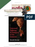 2007-12 Hanako newsletter