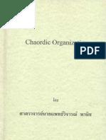 Chaordic Organization