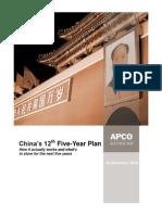 Chinas 12th Five-year Plan