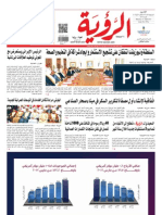 Alroya Newspaper 15-04-2013