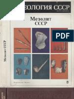 Arheologia_SSSR_Mezolit