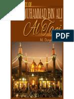 m.m. Dungersi Ph.d - Xkp - Biography of Imam Muhammad Bin Ali (a.s.) (Al-taqi)