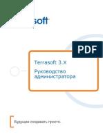 TS_AG_3.4.0.pdf