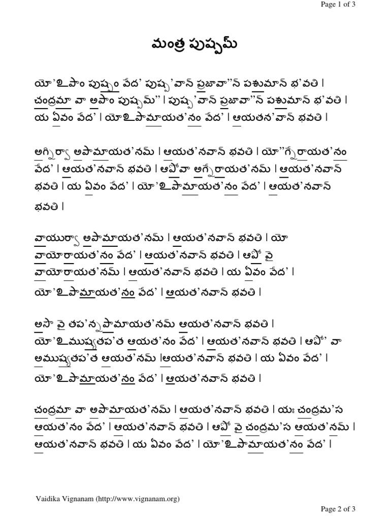 Narayana bali telugu pdf hindi